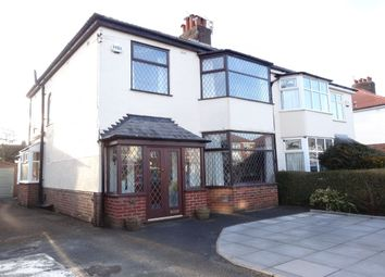 Thumbnail 3 bed semi-detached house for sale in Marina Drive, Fulwood, Preston