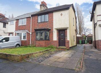 Thumbnail 2 bedroom semi-detached house for sale in Sandwell Avenue, Darlaston, Wednesbury