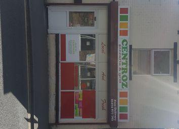 Thumbnail Retail premises to let in Westgate, Cleckheaton
