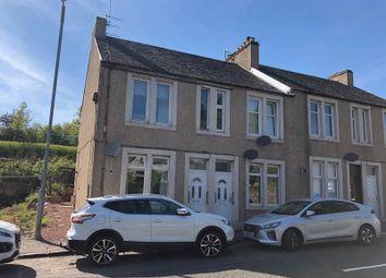 1 bed property for sale in Milton, Lesmahagow, Lanark ML11