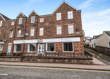Thumbnail 2 bed flat for sale in Main Street, Aberfoyle, Stirling