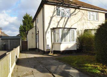Thumbnail 2 bed semi-detached house to rent in Julia Avenue, Erdington, Birmingham