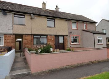 Thumbnail 3 bed terraced house for sale in Peveril Court, Dumfries