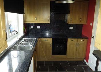 Thumbnail 2 bedroom property to rent in Ross Walk, Kilmarnock