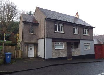 Thumbnail 3 bedroom flat to rent in Craig Logie, Westquarter, Falkirk