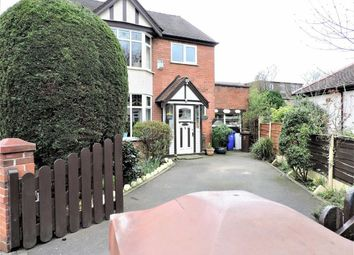 Thumbnail 3 bed detached house for sale in Austin Drive, Didsbury, Manchester