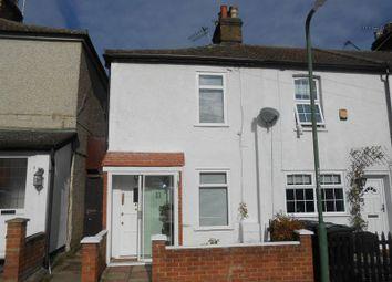 Thumbnail 3 bedroom end terrace house for sale in Powder Mill Lane, Dartford