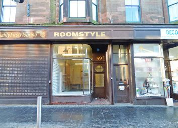 Thumbnail Commercial property for sale in Barrhill Terrace, Main Street, Twechar, Kilsyth, Glasgow