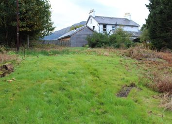 Thumbnail Land for sale in Kirkside House, Lochgoilhead, Cairndow