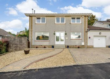 Thumbnail 4 bedroom detached house for sale in Graham Crescent, Cardross, Dumbarton