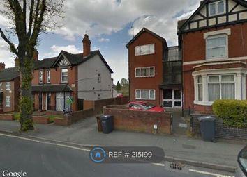 Thumbnail Studio to rent in Pennfields, Wolverhampton