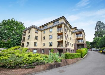 Thumbnail 2 bed flat for sale in Julian Road, Stoke Bishop, Bristol