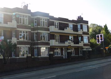 Thumbnail 2 bed flat to rent in Melrose Court, Penhill Road, Pontcanna, Cardiff