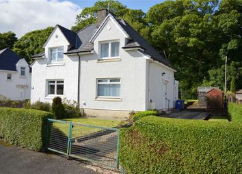 Thumbnail 2 bed semi-detached house for sale in Old Greenock Road, Inchinnan, Renfrew