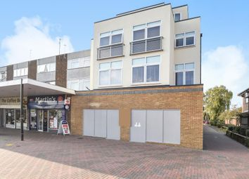 Thumbnail 2 bed flat for sale in Bedgrove, Aylesbury