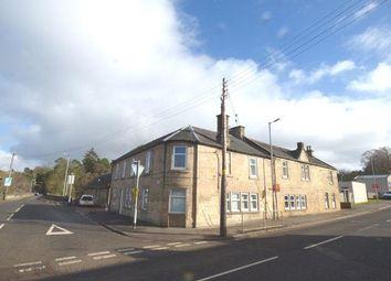 Thumbnail 2 bed flat to rent in Lanark Road, Crossford, Carluke