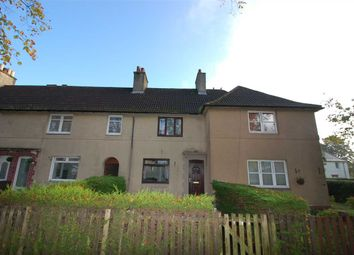 2 bed terraced house for sale in Queensferry Road, Rosyth, Dunfermline KY11