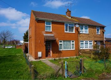 Thumbnail 3 bed semi-detached house for sale in Fairfax Close, Swindon