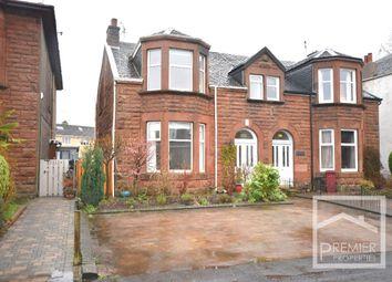Thumbnail 3 bedroom semi-detached house for sale in Kylepark Drive, Uddingston, Glasgow