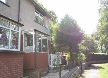 Thumbnail 2 bed end terrace house for sale in Robin Walk, Shipley, Bradford, West Yorkshire