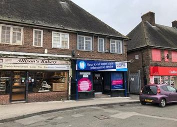 Thumbnail Retail premises to let in 179 Hollyhedge Road, Wythenshawe, Greater Manchester