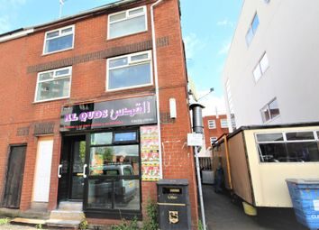 Thumbnail Commercial property for sale in Manchester Road, Preston