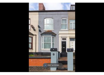 Thumbnail 5 bed terraced house to rent in High Street, West Bromwich