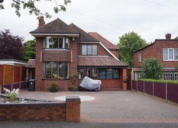 Thumbnail 5 bedroom detached house for sale in Morjon Drive, Great Barr, Birmingham