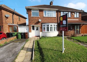 Thumbnail 3 bed semi-detached house to rent in Waddens Brook Lane, Wolverhampton
