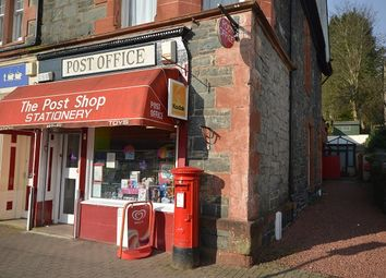 Thumbnail Retail premises for sale in Main Street, Aberfoyle