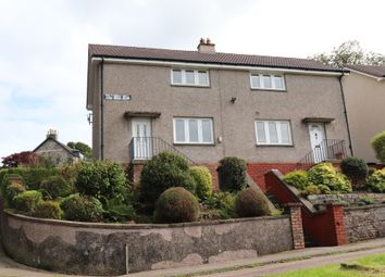 Thumbnail 2 bed semi-detached house for sale in 1 Glebe Terrace, Rothesay, Isle Of Bute