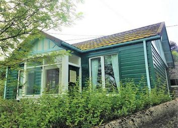 Thumbnail 2 bed bungalow for sale in The Pier, Carradale, Argyll & Bute