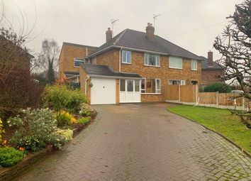 Thumbnail 3 bed semi-detached house for sale in Sawpit Lane, Brocton, Stafford