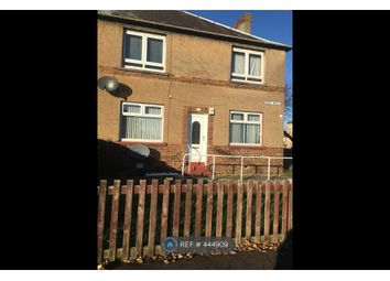 Thumbnail 2 bed flat to rent in Den Walk, Methil, Leven