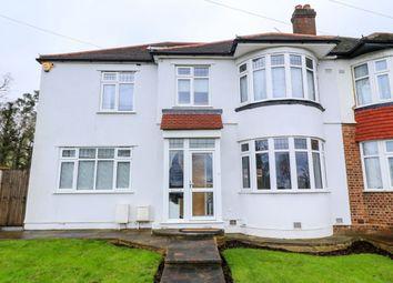 6 bed semi-detached house for sale in Baker Street, Potters Bar EN6