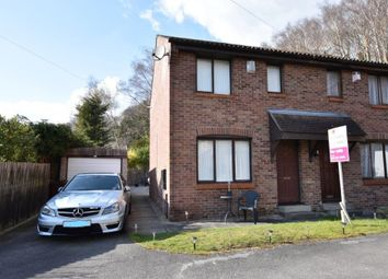 Thumbnail 2 bed semi-detached house for sale in Abbeydale Gardens, Kirkstall, Leeds