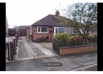 Thumbnail 2 bed bungalow to rent in Meadow Croft, Harrogate