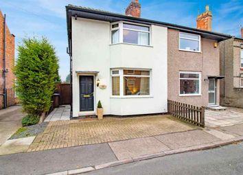 Thumbnail 2 bedroom semi-detached house for sale in Hey Street, Long Eaton, Nottingham