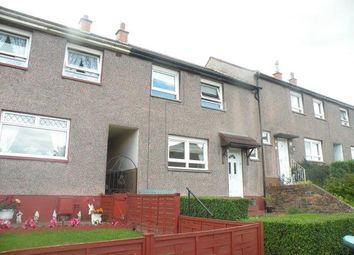 Thumbnail 2 bed terraced house to rent in 18 Kirkriggs Gardens, Rutherglen
