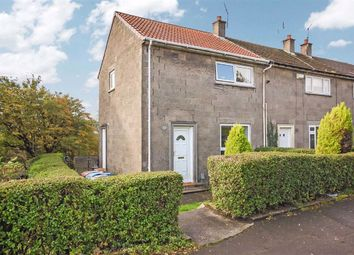 Thumbnail 2 bed end terrace house for sale in Perth Crescent, Clydebank