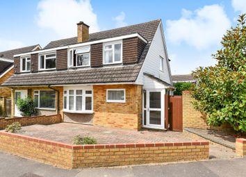 Thumbnail 3 bedroom semi-detached house for sale in Headington/Marston Borders, Oxford