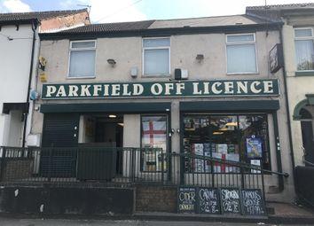 Retail premises for sale in Parkfield Road, Wolverhampton WV4