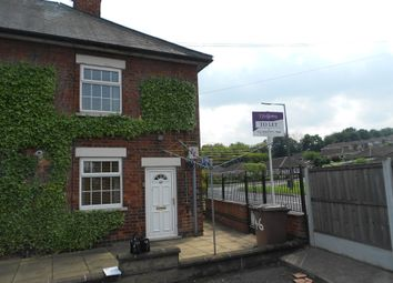Thumbnail 1 bed cottage to rent in Longmoor Lane, Nottingham