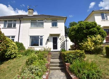 Thumbnail 3 bed end terrace house for sale in Lanesborough Rise, Stockwood, Bristol