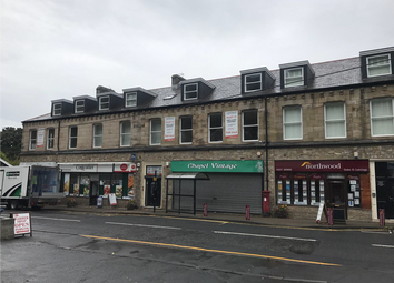 Thumbnail Retail premises to let in Old Co-Operative Buildings, Burnopfield
