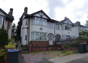 Thumbnail 3 bedroom property to rent in Old Oak Road, Kings Norton, Birmingham