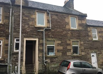 Thumbnail 1 bed flat to rent in Chapel Road, Strathaven, South Lanarkshire