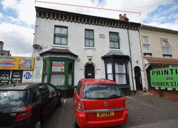 Thumbnail 4 bed end terrace house for sale in Wordsworth Road, Small Heath, Birmingham