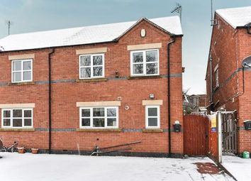 Thumbnail 3 bed semi-detached house for sale in Heritage Close, Swadlincote, Derbyshire