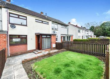 Thumbnail 2 bed terraced house for sale in Lomond Avenue, Hurlford, Kilmarnock